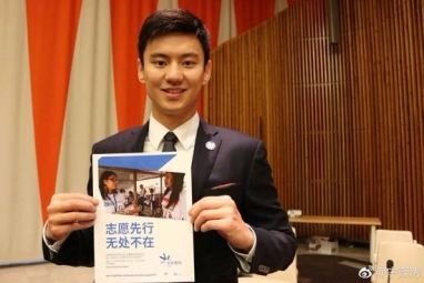正能量!宁泽涛再做公益宣传 呼吁大家关注志愿者