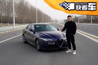 始于颜值,忠于运动,张琦试驾阿尔法·罗密欧Giulia
