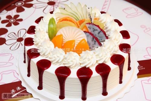 御喜玛蛋糕(景德路店)